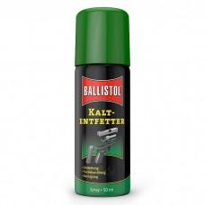 Ballistol Affedtnings Spray 200ml.